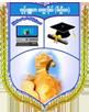University of Computer Studies, Meiktila